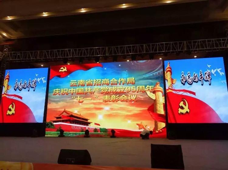 P4.81 Indoor LED Video Wall Display in Yunan