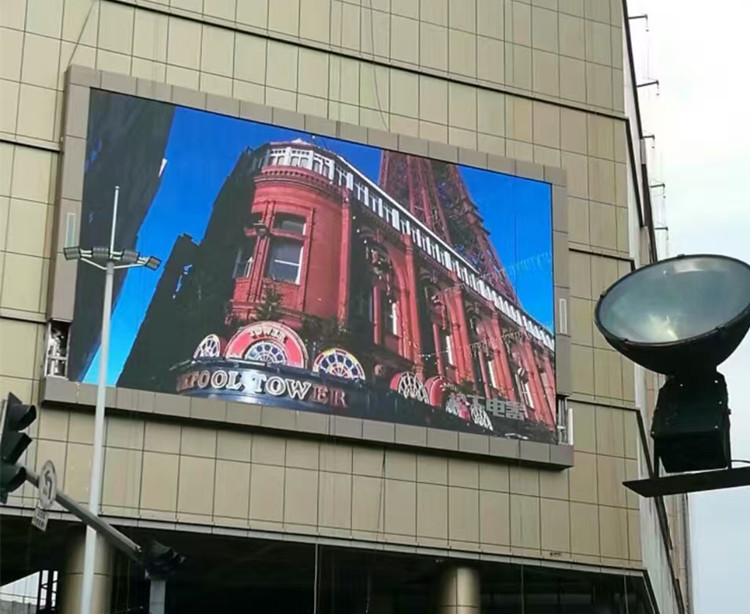 180 Sqm P10 outdoor advertising screen in Zhejiang